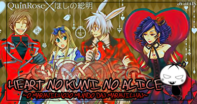 Heart no Kuni no Alice