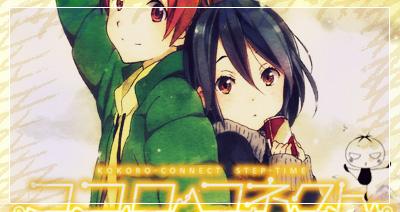 Kokoro Connect - Hito Random