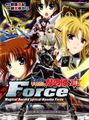 force 03